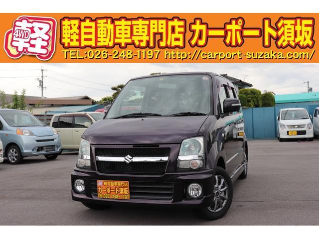 スズキ ワゴンR RR-Sリミテッド 4WD