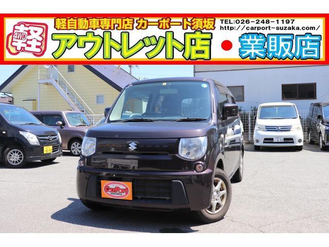 スズキ MRワゴン G 2WD マニュアルエアコン ABS パワステ PW Wエアバック