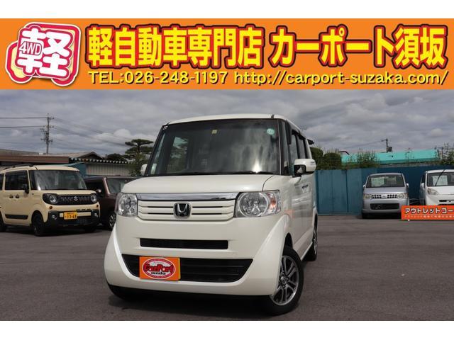 ホンダ N-BOX G・ターボパッケージ 4WD スマートキー スライドドア パワーウィンドウ スマートキー エアコン ベンチシート