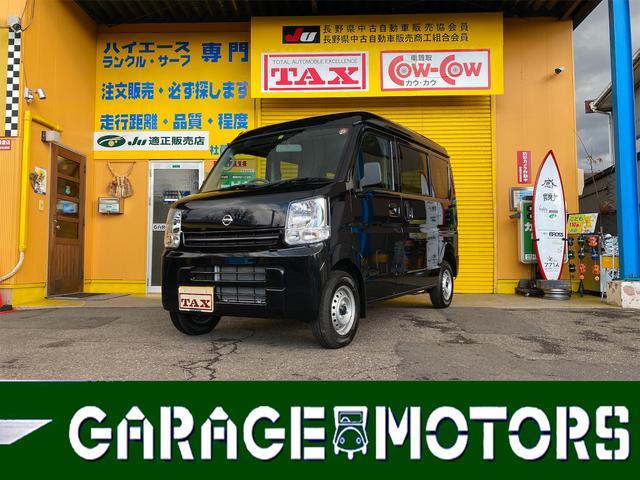 日産 DX GLパッケージ 4WD 5速マニュアル 届出済未使用車
