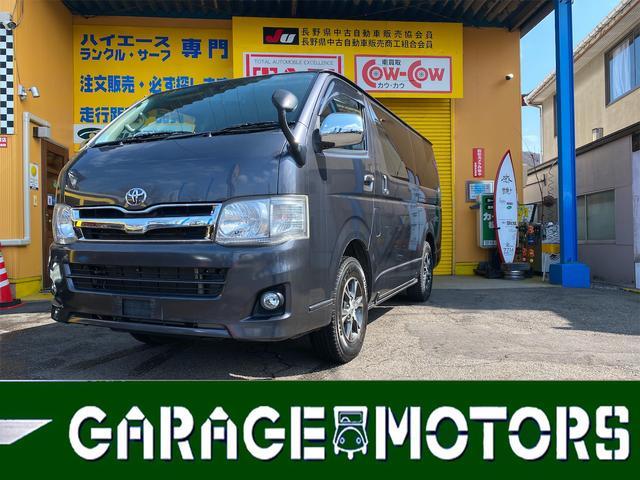 トヨタ ロングスーパーGL 4WD SDナビフルセグTVバックカメラ