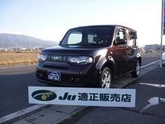 キューブ15X Mセレクション タイヤ新品 純正SDナビ ワンセグ