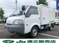 ボンゴトラック 4WD 冷凍車−7℃