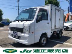 サンバートラック 4WD 冷凍車−7℃