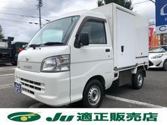 ハイゼットトラック 4WD デンソー冷凍冷蔵車−7℃ オートマ