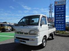 ハイゼットトラックエクストラ 3方開 4WD オートマ エアコン パワステ