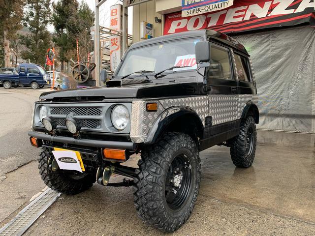 スズキ パノラミックルーフ 公認リフトアップ 4WD 5速マニュアル