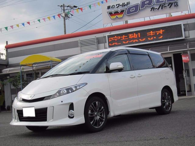 トヨタ アエラス 4WD フリップダウンモニター 両側電動スライド
