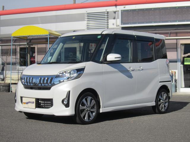 三菱 カスタムT 4WD ターボ シートヒーター 全周囲カメラ