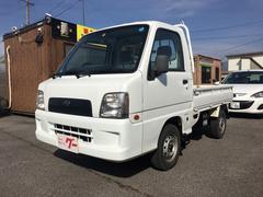 サンバートラックTB 1オーナー 三方開 4WD 5MT