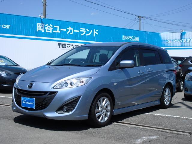 マツダ 20S I-STPO メモリーナビ ワンセグTV