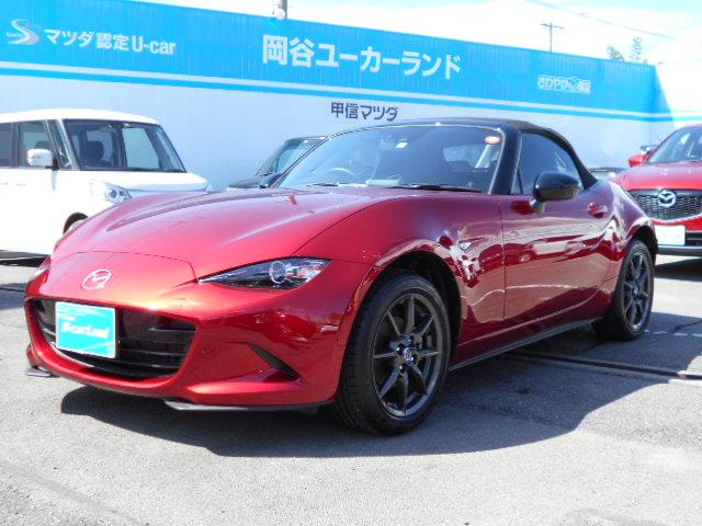 マツダ Sスペシャルパッケージ 6速マニアル車