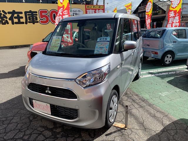 三菱 M e-アシスト 4WD 届出済未使用車 ベンチシート
