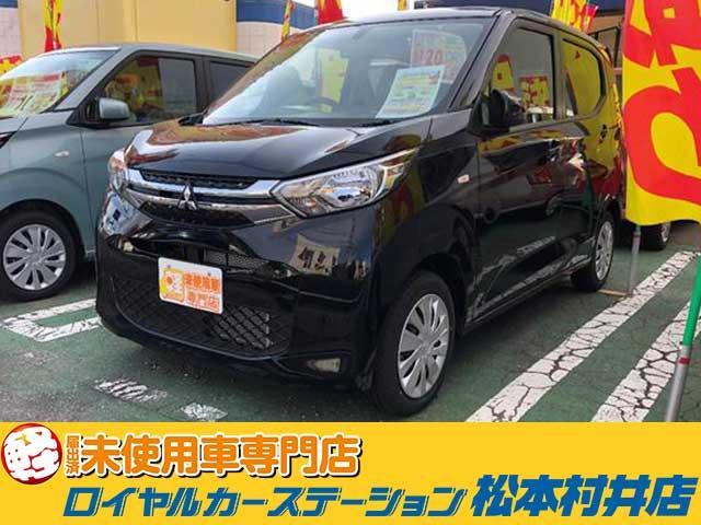 三菱 M e-Assist&ナビ取付パッケージレス 届出済未使用車