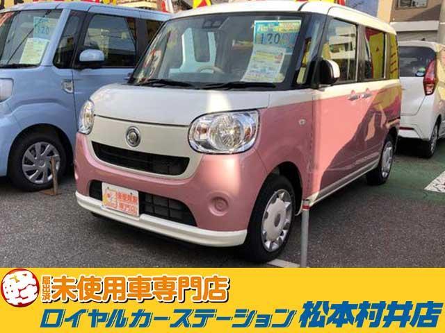 「ダイハツ」「ムーヴキャンバス」「コンパクトカー」「長野県」の中古車
