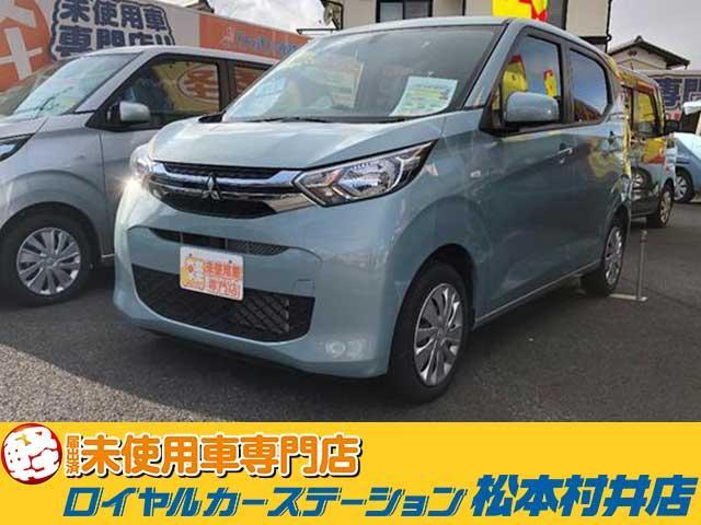 三菱 M 届出済未使用車 シートヒーター