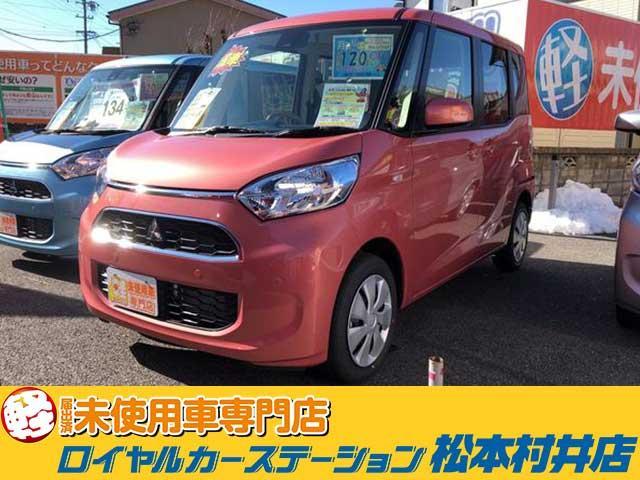 三菱 eKスペース M e-アシスト 4WD 届出済未使用車 シートヒーター 両側スライドドア アイドリングストップ
