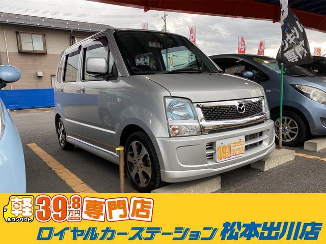 マツダ AZワゴン FX-Sスペシャル コラムAT CD MD バックカメラ 電動格納ドアミラー