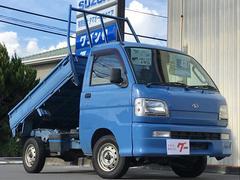 ハイゼットトラックダンプ 4WD 5速MT