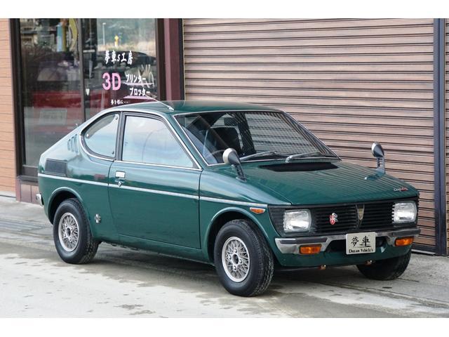 「スズキ」「フロンテ」「軽自動車」「長野県」の中古車