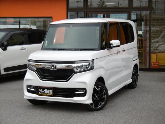 ホンダ G・Lターボホンダセンシング 4WD フルセグナビ ETC