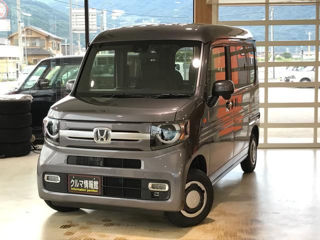 ホンダ ファン・ターボホンダセンシング 4WDターボ 地デジフルセグナビ 音声タイプETC バックカメラ キーフリーシステム 追従走行機能