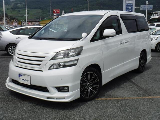 トヨタ 2.4Z プラチナムセレクション ナビTV ロングラン保証