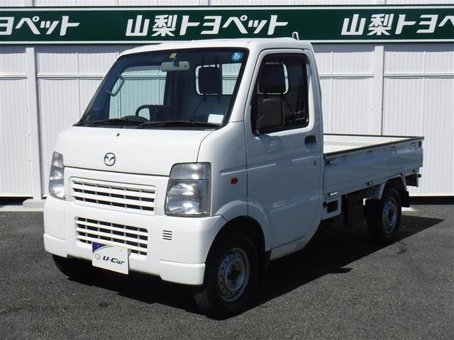 マツダ KC 4WD ロングラン保証