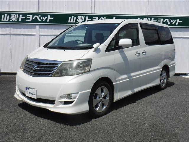 トヨタ MS リミテッド HDDナビ ロングラン保証