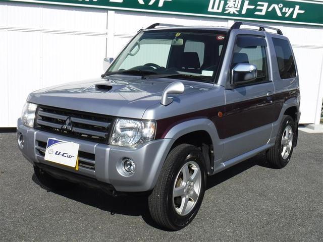 三菱 エクシード 4WD キーレス ETC ロングラン保証