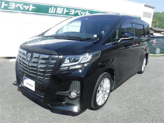 トヨタ S Aパッケージ Mナビ サンルーフ ETC ロングラン保証
