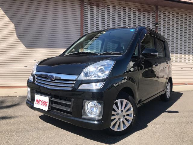 「スバル」「ステラ」「コンパクトカー」「長野県」の中古車