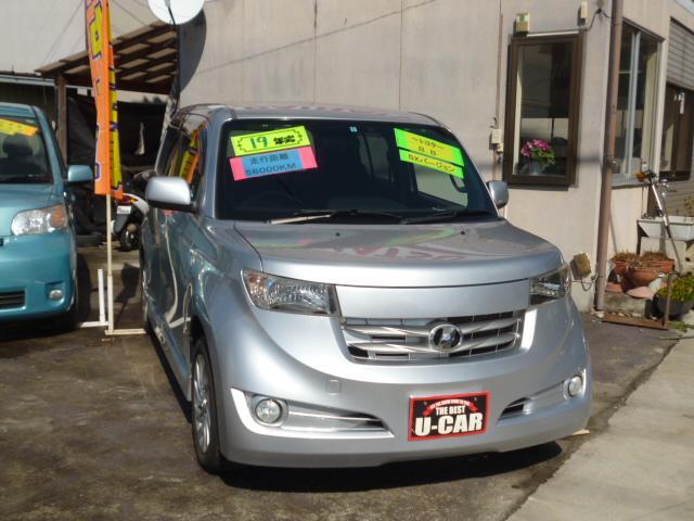 トヨタ S Xバージョン