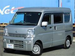 NV100クリッパーバンGXターボ 4WD ロングラン保証