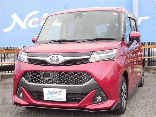 トヨタ カスタムG S ナビTV ロングラン保証