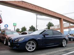 BMW650iグランクーペ Mスポーツ 左H 法人ワンオーナー