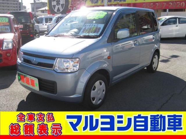三菱 eKワゴン M 電動格納ミラー CD (検30.10)
