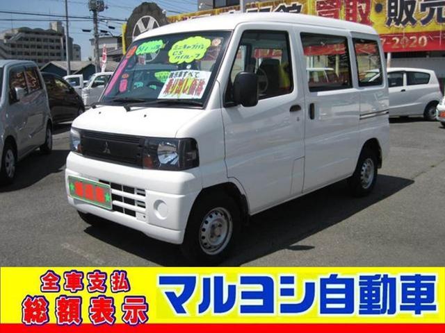 三菱 CS 5速マニュアル車