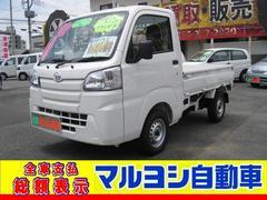 ハイゼットトラックスタンダード エアコン パワステ付き 4WD 5速MT