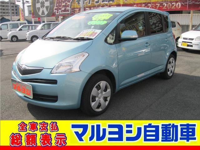 トヨタ X Lパッケージ スマートキー DVDナビ