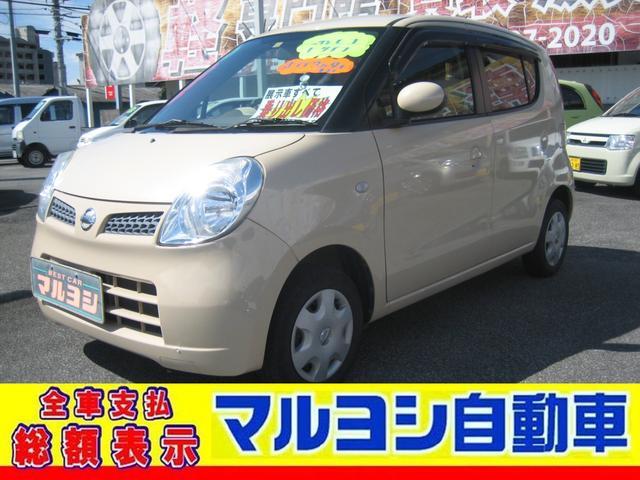 日産 モコ E スマートキー ABS ETC CD