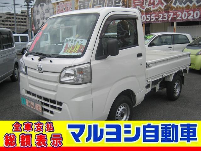 ダイハツ ハイゼットトラック スタンダード 2WD 5速マニュアル エアコン パワステ