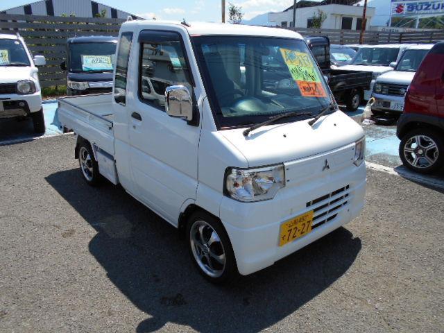三菱 VX-SE 特装スーパーキャブ AT 4WD