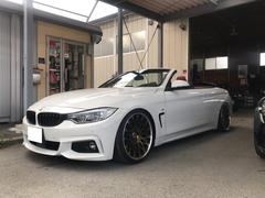 BMW 435iカブリオレ Mスポーツ CV WIRE20AW