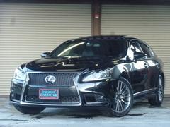 LSLS460 Fスポーツ  黒革シート サンルーフ