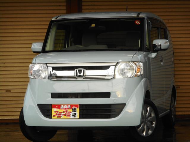 ホンダ N-BOXスラッシュ G・Lパッケージ 4WD シティブレーキシステム インターナビ・フルセグ・バックカメラ Bluetooth対応 アイドリングストップ ETC車載器