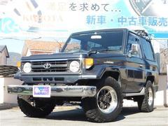 ランドクルーザー70LX ディーゼル 4WD 4ナンバーナローボディ