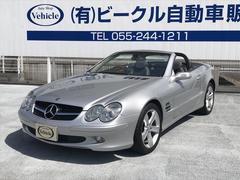 M・ベンツSL350 黒革 純正ナビ
