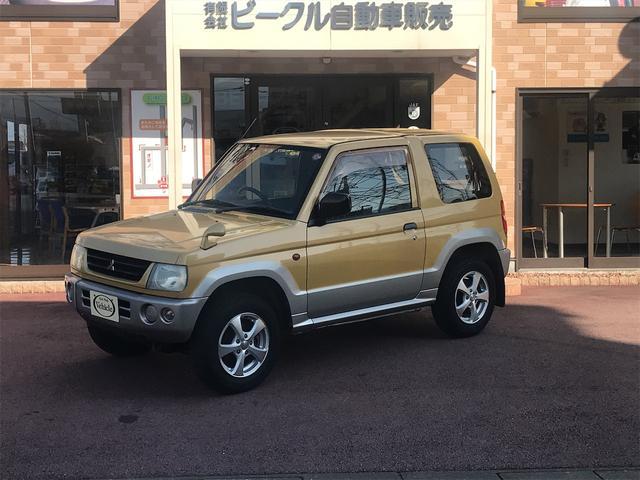 パジェロミニ(三菱) X 中古車画像