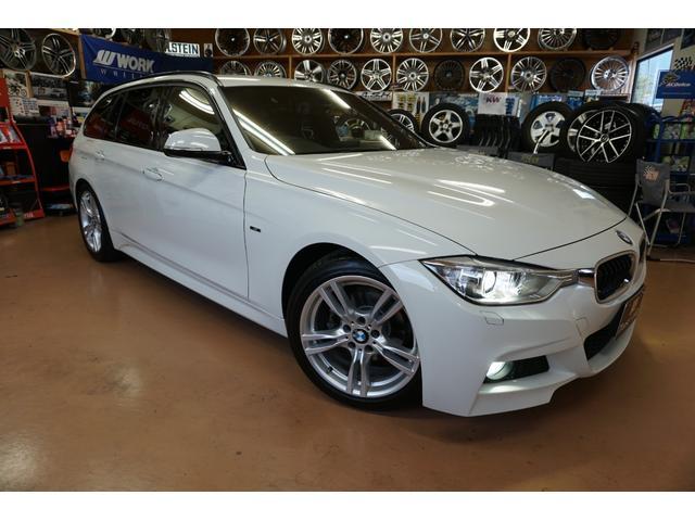 BMW 320iツーリング Mスポーツ パワーバックドア 18AW